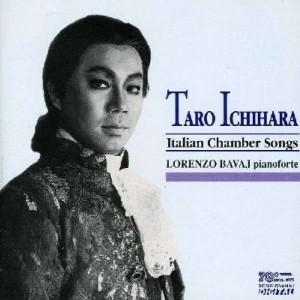 Taro_ICHIHARA
