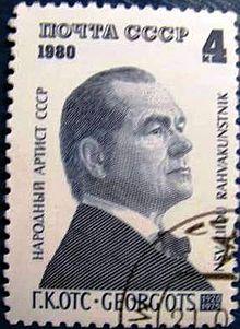 Georg_OTS-auf_einer_russischen_Briefmarke