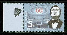 0bulat minzhilkiev auf einer ihm gwidmeten Briefmarke