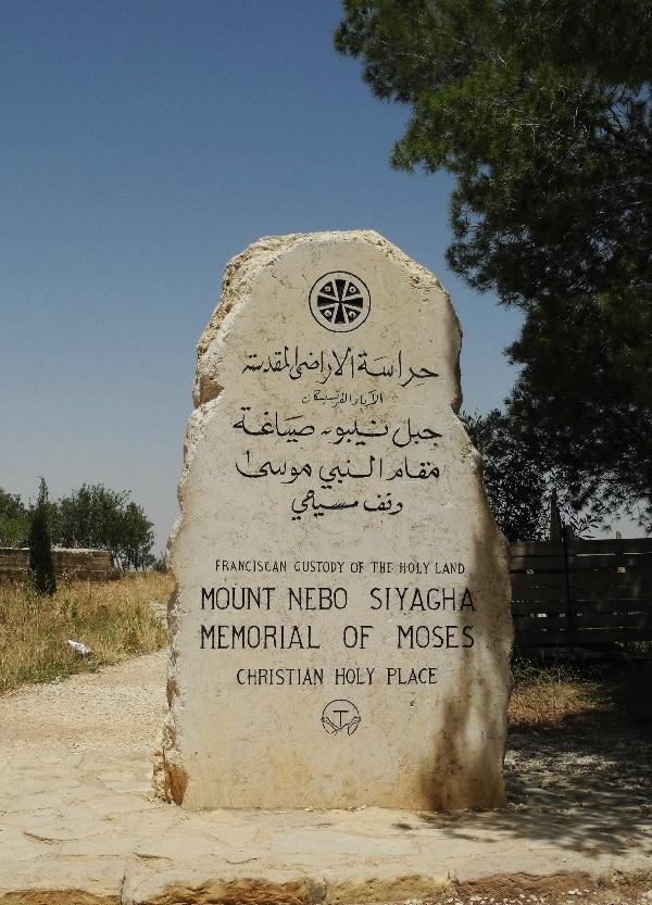 6Berg Nebo, Erinnerung an Moses
