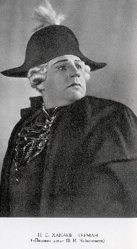 0Nikander Chanajew als Hermann