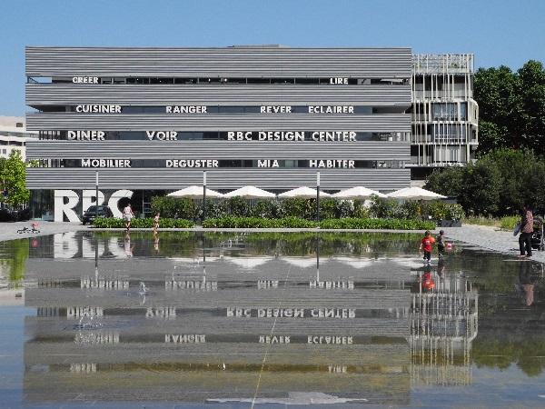 RBC Design Center, 2012, geplant von Jean Nouvel