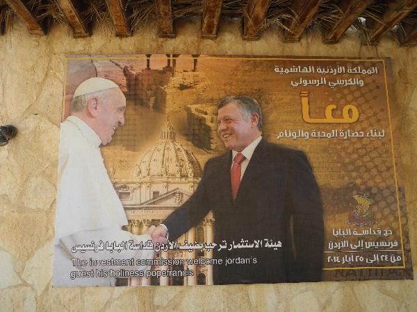 00König  Abdullah II begrüßt Papst Franziskus (Plakat)
