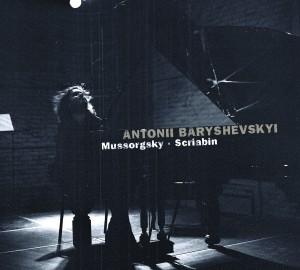 CAvi8553332_Baryshevskyi-300x270