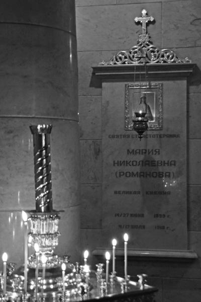 2 - Maria-Gedenktafel-Ekaterinburg-(c)-Marc-Rohde