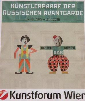 Kunstforum Plakat mit Karikaturen~1