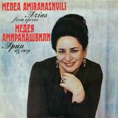 Medea AMIRANASCHWILI