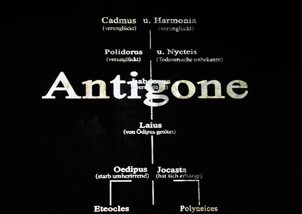 KO Antigone Name 20151127_171939