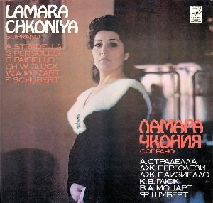 Lamara_CHKONIA