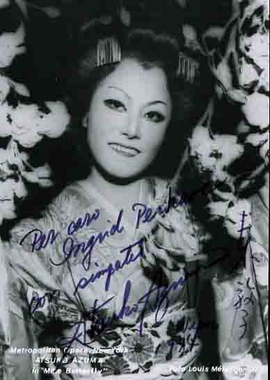 Atsuko AZUMA