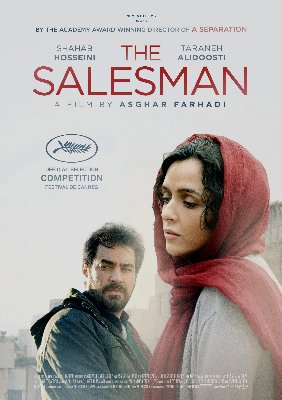 Film Poster  The Salesman x~1