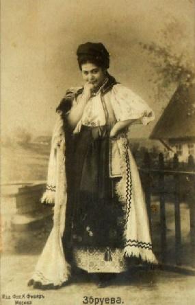 Eugenia ZBRUJEWA