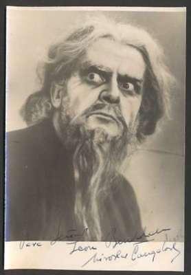 miroslav cangalovic