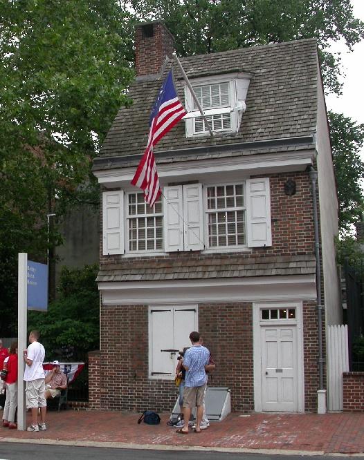 angebliches betsy ross house philadelphia